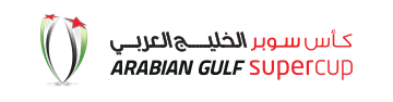 http://uae2.agleague.ae/media/image/ESC-small-comp.png